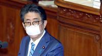【風を読む】「戦う覚悟」が伝わるマスクを 論説委員・中本哲也