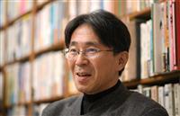 【春の褒章】メディア史で初の紫綬褒章、佐藤卓己京都大教授「新領域評価されうれしい」