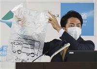 小泉環境相、厚労省に職員派遣 感染症対策業務で 新型コロナ