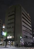 富山で新たに9人感染 県内188人に
