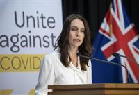 NZ、都市封鎖を一部解除 感染者抑制で警戒引き下げ