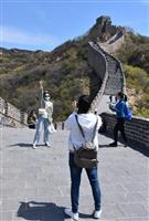 中国各地で観光再開 5月連休に9千万人旅行か 感染再拡大の懸念も