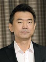 橋下氏起用拒否の関電「上っ面だけ」大阪市長が批判