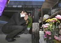 遺族「風化させない」 関越道ツアーバス事故8年