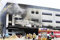 韓国・倉庫火災で38人死亡 10人前後が重軽傷
