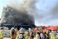 韓国倉庫火災、爆発伴い38人死亡 重軽傷は10人