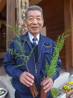 【春の叙勲】江連比出市(えづれ・ひでいち)さん(70) 栃木県森林組合連合会代表理事会…