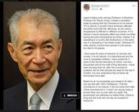 ノーベル賞受賞の本庶佑氏を騙る「ウイルスは中国で作られた」偽情報拡散