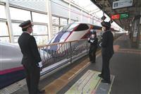 「鉄道マンになって初めて」「17両編成に10人程度」 JR福島駅