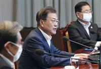 韓国が資産現金化なら対抗措置 「徴用工」判決1年半