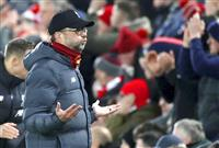 リバプール、優勝目前で中断 シーズン打ち切り時の扱いで論争 英サッカープレミアリーグ