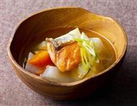 【自宅で挑戦ふるさとの味】北海道「オハウ」 アイヌの具だくさん汁物