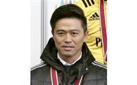 沢木氏がキヤノン指揮へ ラグビーのトップリーグ