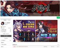 「鬼滅の刃」盗作疑惑でゲーム会社謝罪 韓国