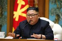 正恩氏、ミサイル視察見送りか 米中韓の思惑が生んだ錯綜