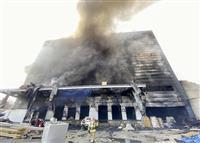 韓国の倉庫大規模火災、完工前で消火設備不十分 38人死亡