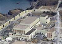 安全工事完了を2年延期 東北電、女川原発2号機