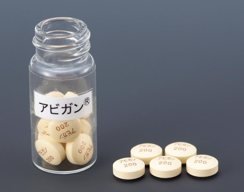 新型インフルエンザ治療薬「アビガン」(富士フイルム富山化学提供)