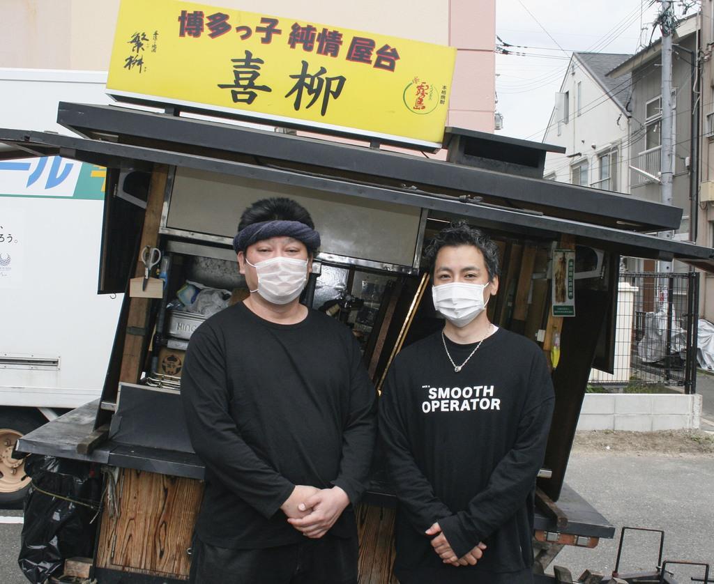 発起人の高野将樹さん(右)と福岡市移動飲食業組合副組合長の迎敬之さん=21日、福岡市