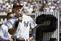 ジーター氏の米野球殿堂入り式典を延期 来年7月25日に