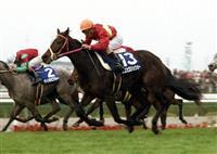 スエヒロジョウオーが死ぬ 92年阪神3歳牝馬S勝利