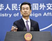 「中国はウイルス被害者」 米政権の責任論に反発