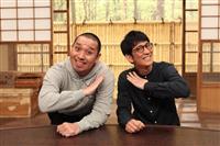 志村けんさんの新冠番組がFODで配信決定