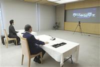 テレビ会議の閣議「大きなインパクトがある」 小泉環境相