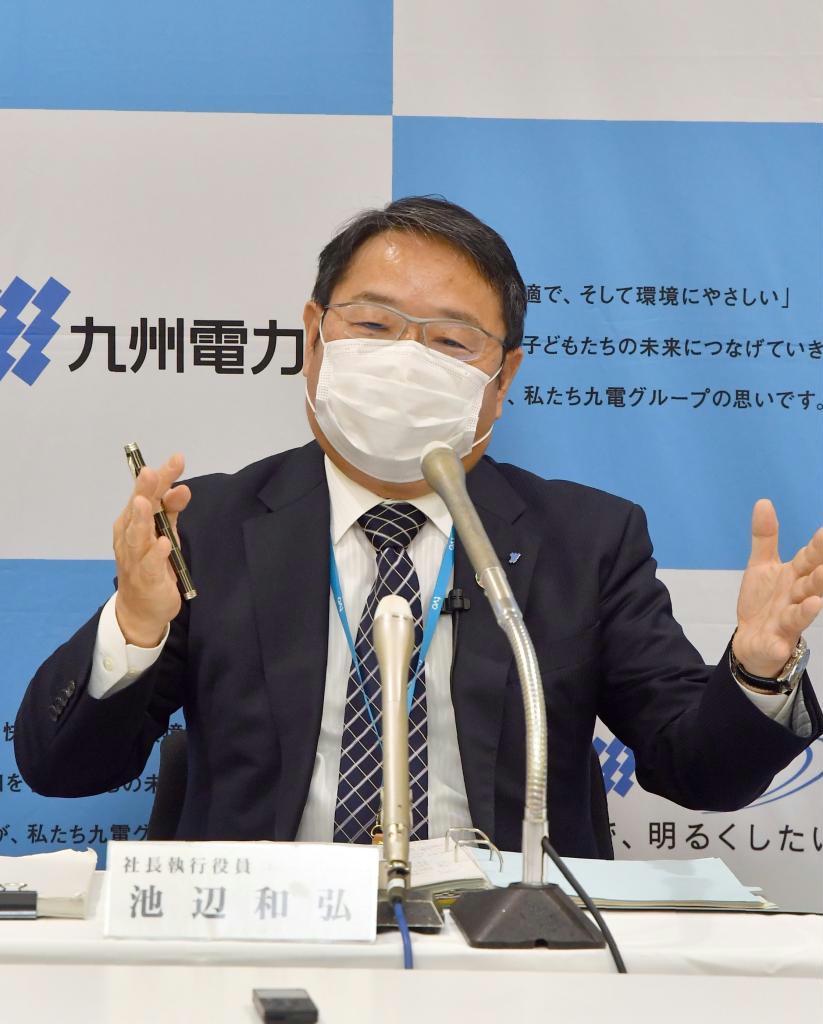 記者会見する九州電力の池辺和弘社長