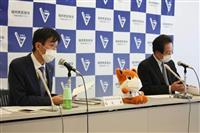 新型コロナ 大型連休警戒、外出自粛を 福岡県医師会「再び感染拡大の可能性」