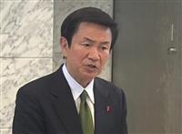 千葉県もパチンコ店名公表へ 3店舗が営業継続
