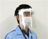ヤマハ発が防護マスク生産 医療機関に無償提供