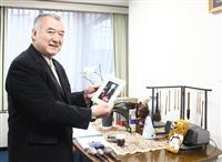 嘉納治五郎研究の第一人者逝く 講道館・村田直樹氏