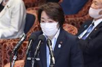 橋本五輪相、大会開催可否「ワクチン開発は条件ではない」