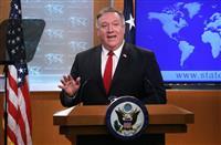 「米長官は不良で冷血」中国国営放送、連日攻撃