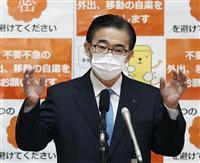 芸術祭で名古屋市を提訴へ 愛知知事、負担金問題で