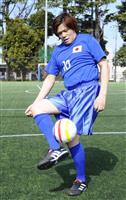 全盲男性、誤って転落か サッカー元日本代表の事故 昨年10月、東京・新宿駅