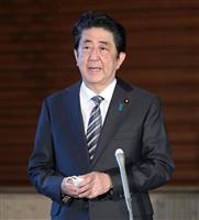 「緊急事態条項」の必要性に言及 安倍首相の「改憲メッセージ」判明