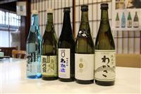 江戸時代の酒蔵復活、コロナ禍で「家飲みセット」に活路