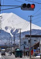 【深層リポート】山梨発 富士山ハザードマップ 迫られる避難計画の大幅改定