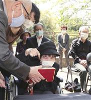 水俣病64年 静かに祈り コロナ影響、慰霊式は延期