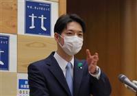 北海道も緊急速報メール 鈴木知事が道民に直接訴え