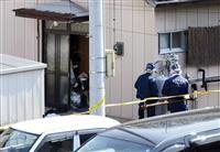 福島の20歳女性が窒息死 交際相手の行方を捜査