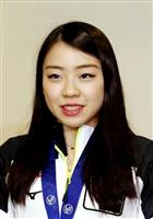 フィギュア紀平がメッセージ 日本スケート連盟ツイッターで近況報告