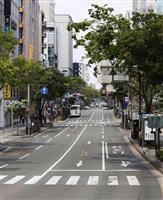 静まりかえったGW、市民に戸惑い 福岡