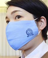 アマビエ効果期待、その名は「アマスク」 熊本の呉服店が販売