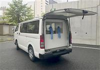 PCR検査できるワンボックスカー 千葉・鎌ケ谷市、国内初導入