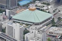 夏場所中止、7月の名古屋場所は東京で無観客開催へ 日本相撲協会