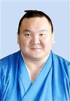 白鵬「仕方ない」 朝乃山「今できること続ける」 夏場所中止