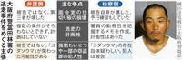 大阪・富田林署脱走、謎の「ヨダソウマ」関与主張も逆から読むと…